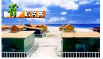 台湾台湾省都广播广播电台在线收听